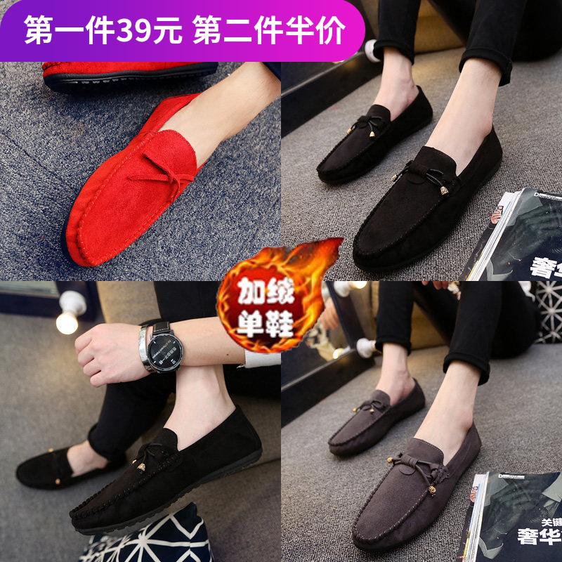 男豆豆鞋2018新款加绒