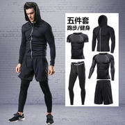 Fitness clothing men's suit three-piece quick-drying men's tights training suit running fitness sports gym autumn and winter