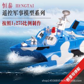 恒泰电动遥控模型船无线水上男孩玩具高速超大型军事导弹巡逻快艇