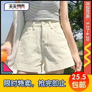 性感畅销人气女生高腰牛仔裤单排适合裤子新约白色个子弹性学院