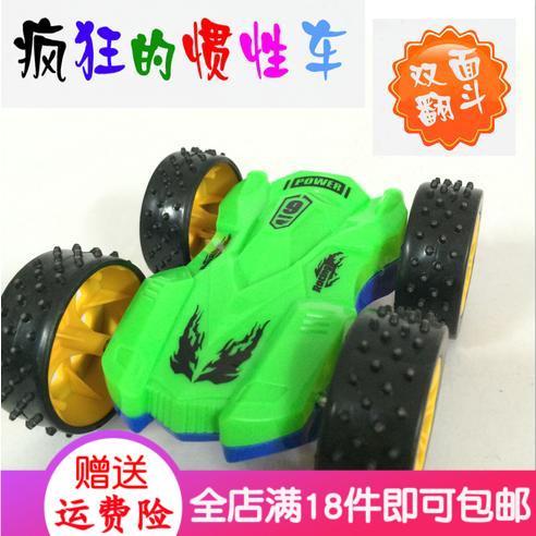 Игрушки для мальчиков Артикул 545562501101