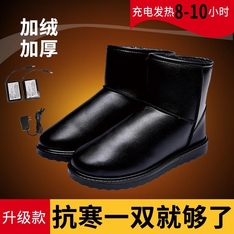 电热鞋发热鞋电暖鞋充电办公室加热户外保暖鞋暖脚宝可行走男女靴