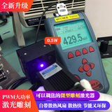 Special Laser Head for Blue-violet High Power Laser Engraving Machine with 12V Power Supply 405 nm500 mW