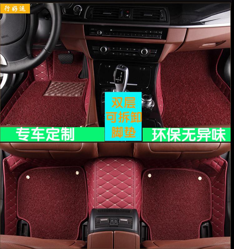 全包围汽车脚垫专用于宝马5系320li525lix5奔驰C级奥迪A4Q5Q3A6L