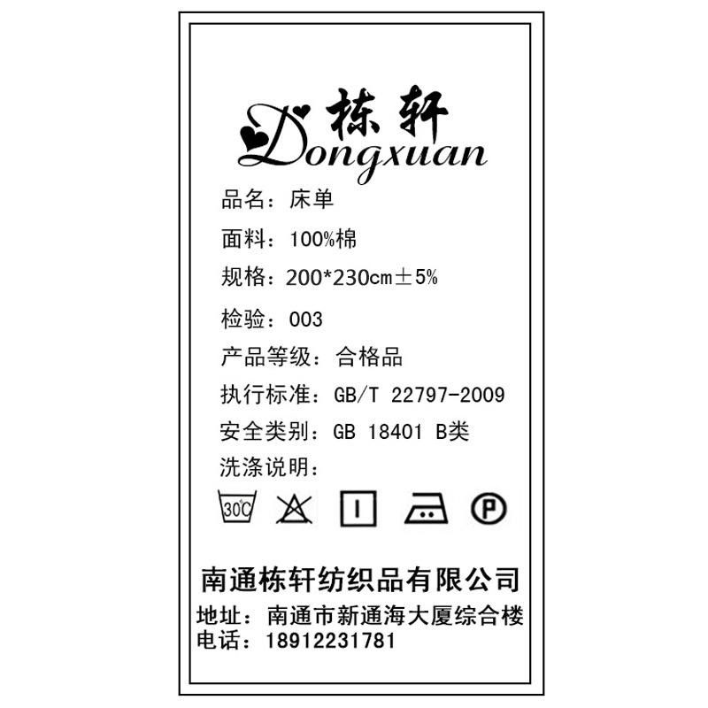 栋轩纯棉斜纹老粗布老式国民床单棉加厚单件双人上海传统怀旧被单