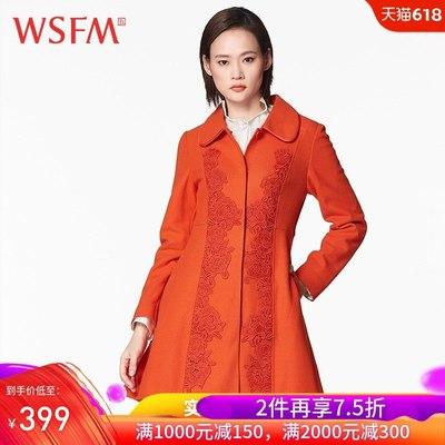 五色风马民族风秋装毛呢大衣女修身蕾丝绣花中长款外套W14A2208
