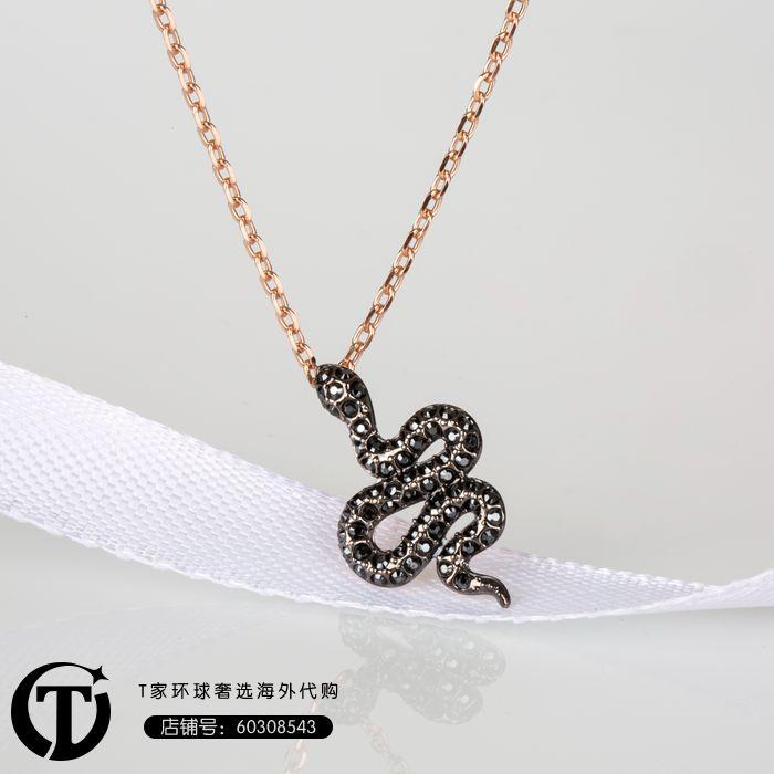 现货施华洛世奇18年新款盘旋的小黑蛇项链专柜联保5384396