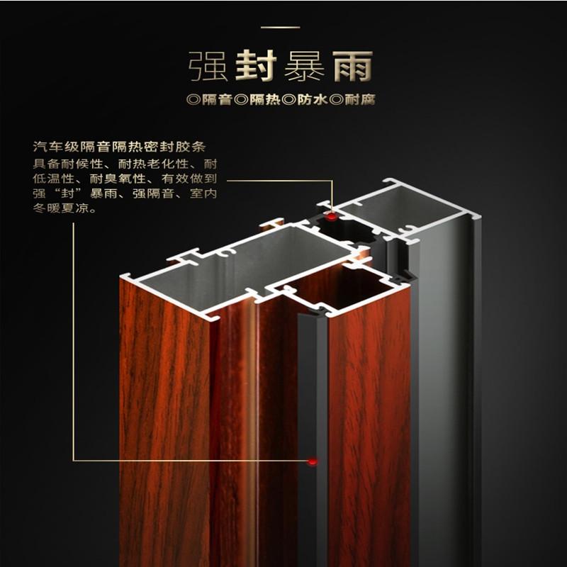 南京凤铝海螺断桥铝门窗超隔音窗封阳台窗纱一体系统门窗总经销