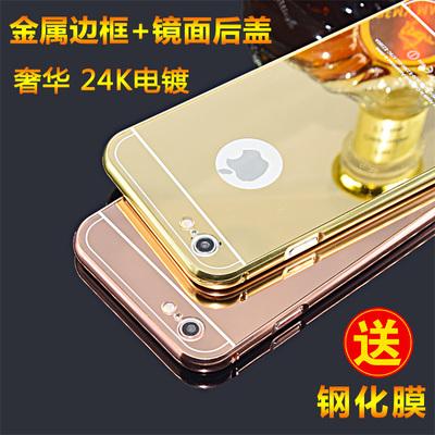 苹果7Plus手机壳全包iphone 6s金属边框铝合金镜面防摔保护套奢华