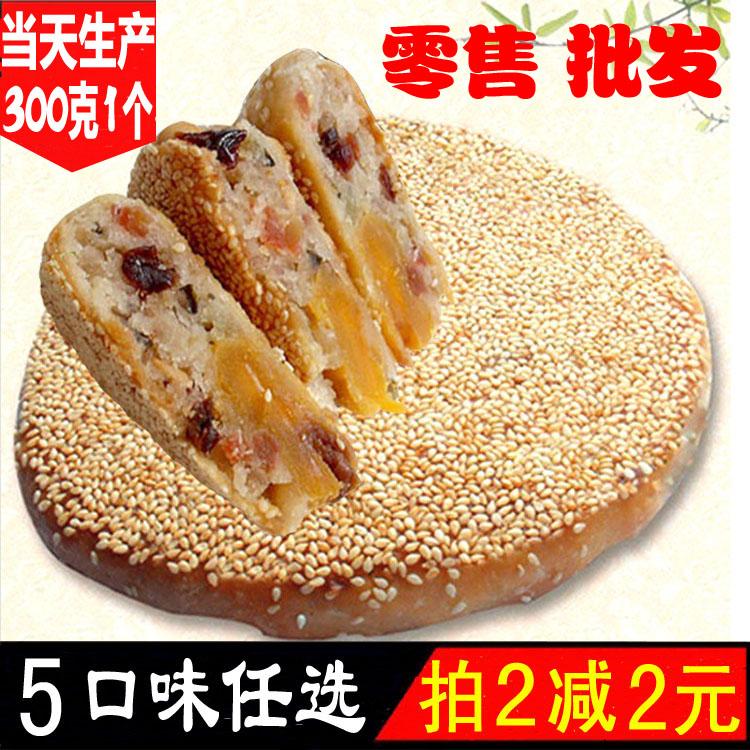温州桥墩月饼