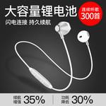 oppo vivo无线耳机入耳式 蓝牙运动重低音炮耳塞iPhone8苹果7通用