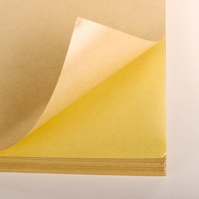 不干胶贴纸A4打印标签纸空白手写办公贴纸粘贴背胶纸牛皮不干胶纸