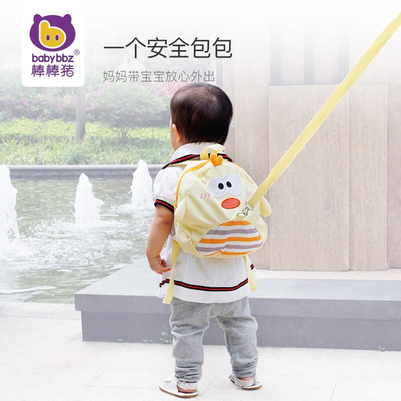 棒棒猪防走失背包婴幼儿童宝宝小书包男女防走丢带牵引绳双肩包