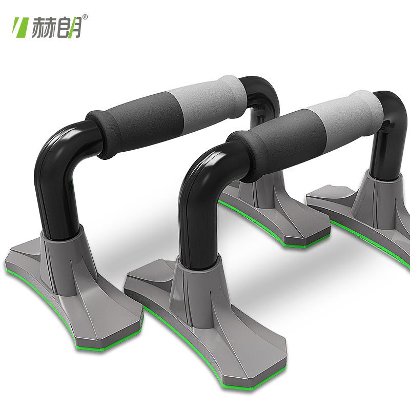H型俯卧撑支架防滑工字型俯卧撑架体育健身器材家用胸肌训练器3元优惠券