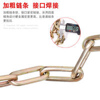 Universal chain lock bicycle lock anti-theft shear mountain bike lock chain lock electric car lock motorcycle chain lock