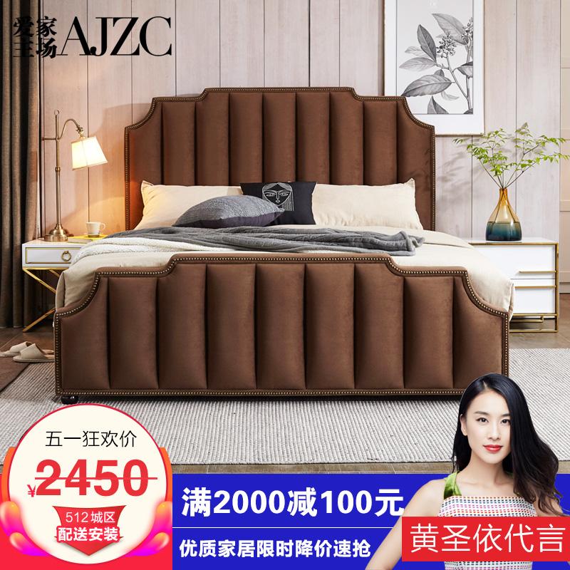 定制布藝美式床