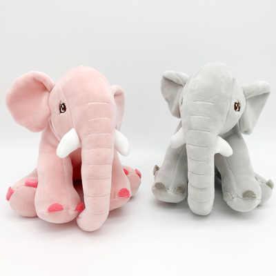 大象娃娃小象毛绒微信显示刷红包怎么办公仔儿童男孩女孩羽绒软体生日礼物安抚玩偶