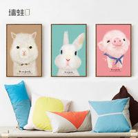 墙蛙正版客厅装饰画简约现代三联沙发背景墙壁画动物儿童房挂画