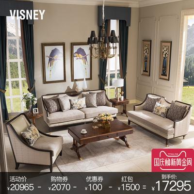 卫诗理美式真皮布艺沙发整装欧式客厅小户型实木沙发三人位组合M6