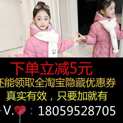 女童羽绒棉服2018新款小女孩洋气棉衣外套公主中大童冬装棉袄十岁