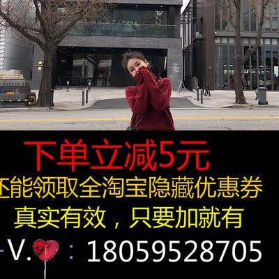 艺米YIMI定制2018冬季新款韩版高领毛衣女长袖内搭打底针织衫上衣