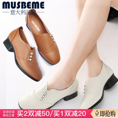 妈妈鞋真皮软底深口单鞋女粗跟中年大码女鞋2017秋冬新款短靴女
