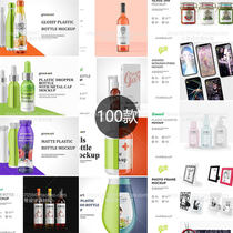 PS00183 commonly used products outside the Packaging software interface display preset mockup effect diagram PSD design material