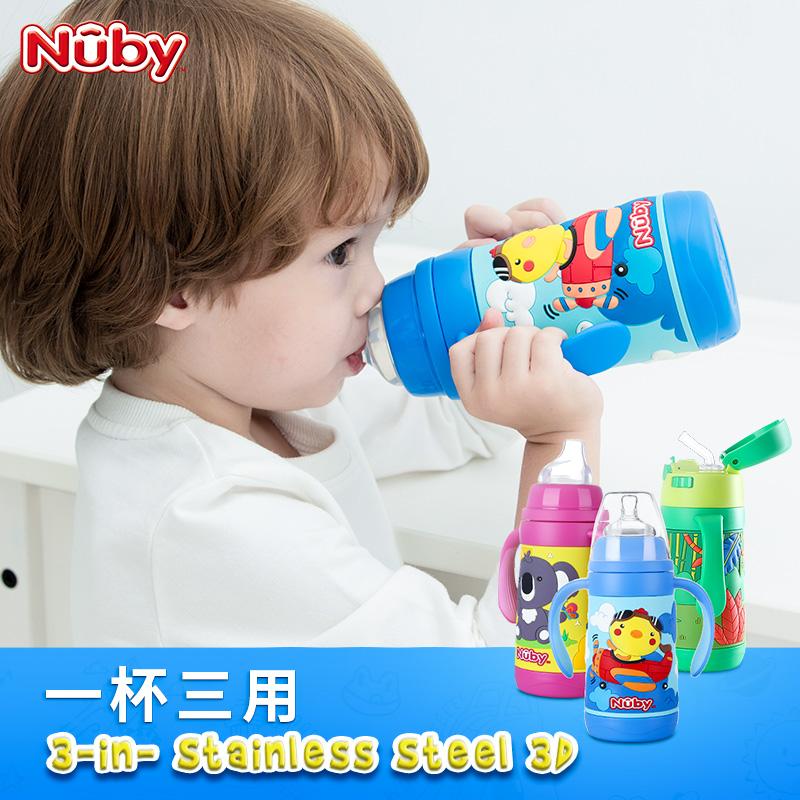 nuby努比婴儿保温杯儿童宝宝水杯带吸管鸭嘴杯外出携带防漏幼儿园