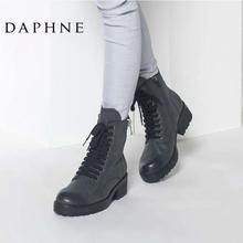 Daphne/达芙妮专柜正品冬季女靴 时尚前系带圆头方跟马丁靴女短靴图片