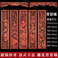 东阳木雕挂件 中式仿古复古条屏挂件镂空背景墙雕刻竖屏装饰品