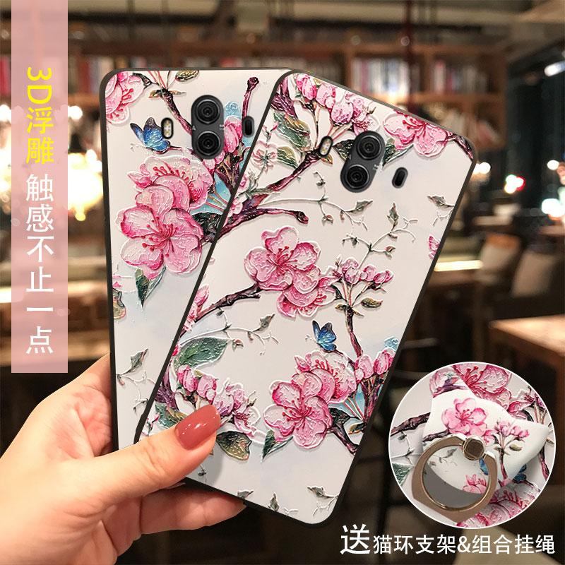 时尚硅胶樱花
