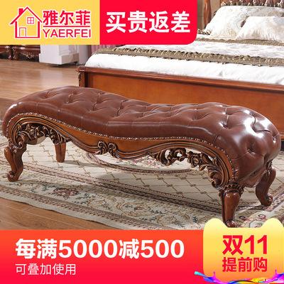 雅尔菲欧式实木床尾凳美式皮艺长凳主卧室床尾榻复古床前凳换鞋凳