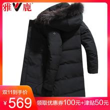 雅鹿中老年羽绒服男中长款2018新款毛领加厚防寒衣冬季外套男士MD图片