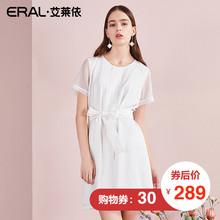 ERAL/艾莱依2018夏新款韩版时尚系带收腰圆领短袖纯色修身连衣裙图片