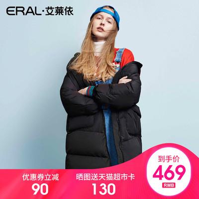 ERAL/艾莱依2018冬季新款羽绒服女士中长款韩版宽松加厚617105045