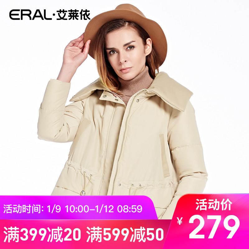ERAL/艾莱依冬季修身轻薄羽绒服女短款长袖12032-EDAB