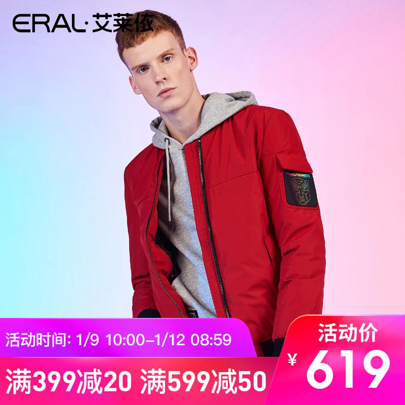 ERAL/艾莱依羽绒服男2018冬季新款休闲印花短款617482036