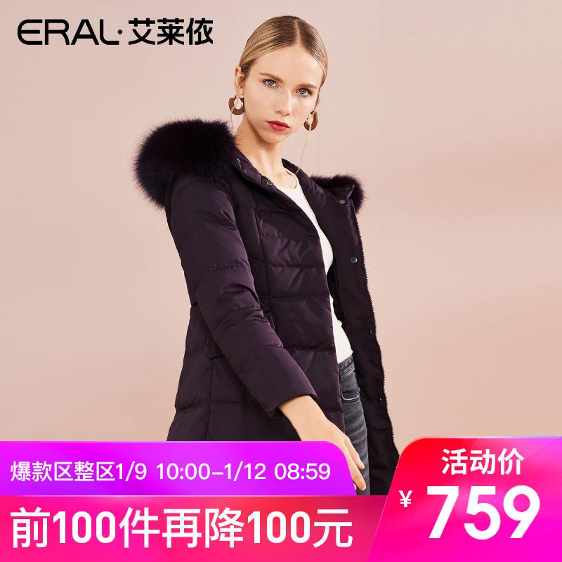 ERAL/艾莱依2018秋冬大毛领收腰中长款羽绒服女617104155