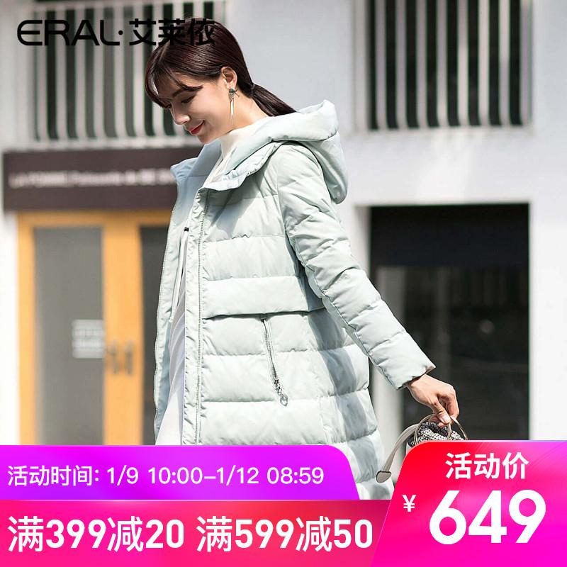 ERAL/艾莱依羽绒服女中长款2018冬季新款修身连帽617104130
