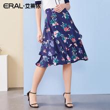 【门店直发】ERAL/艾莱依商场同款女装2018夏季新款时尚半身裙图片