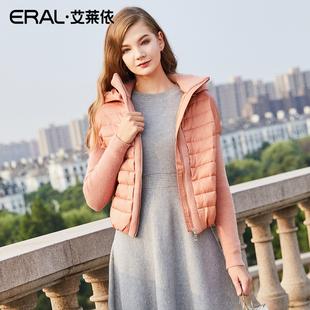 ERAL/艾莱依冬季时尚连帽针织长袖短款修身羽绒服女潮2015C--QC