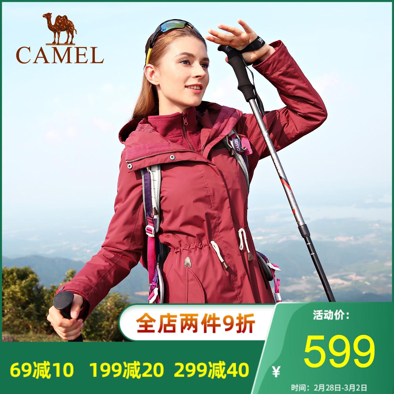 骆驼户外冲锋衣女中长款防风加绒加厚三合一两件工装服外套