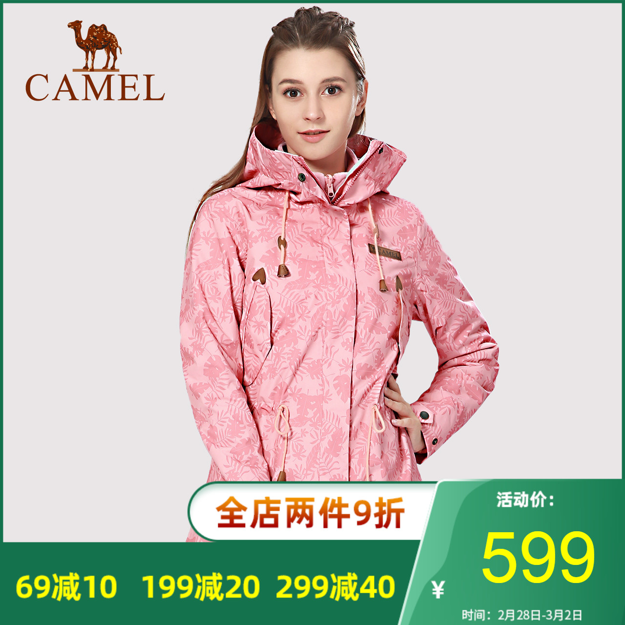 骆驼冲锋衣女士潮牌韩国三合一可拆卸加绒防风外套中长款户外服装