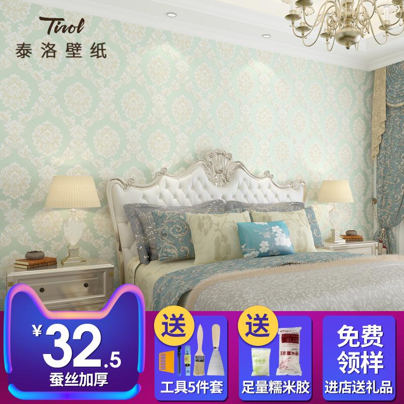 简约现代素色墙纸蚕丝无纺布壁纸欧式客厅电视背景墙纯色壁纸卧室