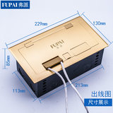 Stage special socket Microphone Network Audio Multimedia Stage junction box Copper ground socket open socket