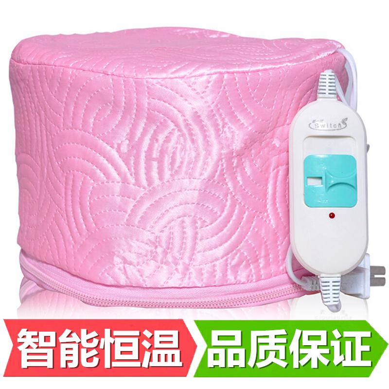 正品家用电加热帽蒸发染发烫发膜护发焗油机头发护理倒膜电热帽