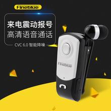 FineBlue/佳蓝 F960 4.0运动耳机商务耳机领夹式蓝牙耳机来电震动
