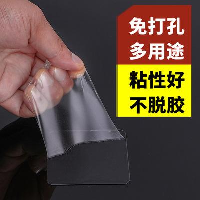 双面透明胶吸盘辅助贴强力无痕贴挂钩高粘度浴室防水神奇魔力贴片