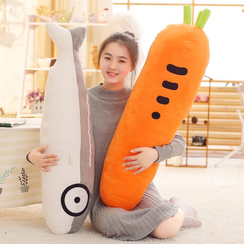 胡萝卜公仔毛绒玩具可爱马哈鱼睡觉长抱枕娃娃玩偶靠垫枕女孩礼物