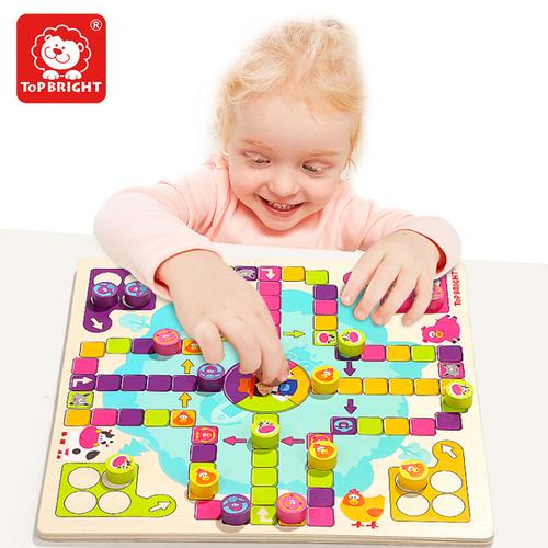 3-6岁益智儿童棋类玩具骰子游戏棋小学生亲子互动飞行棋桌面游戏